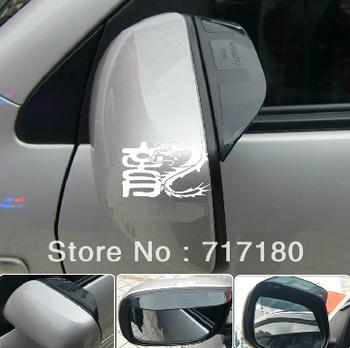 Volvo XC60 XC90 C30\S40 \S80\S60\V60 review mirrow rain shield Rear Mirror Guard Rain Shade 2pcs with logo