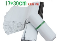 17*30cm White Wholesale Polybag Mailers poly mailers