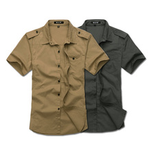 green cotton shirt promotion