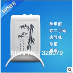 ozone/Anion Air Purifier/Oxygen Bar/office or home air purifier /addition to formaldehyde/ in addition to second-hand smoke(China (Mainland))