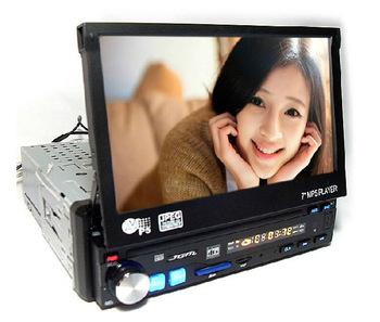 New 7 inch 1 din Single spindle trainborn mp5 Car mp4 Player,8212,mp5 car,HD digital display,single spindle,Car Audio,Car Radio