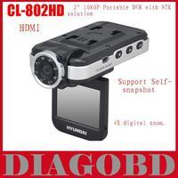 Car DVR CL-802HD 2.0inch 1080P Portable DVR  120-degree wide-angle lens  HDMI interface