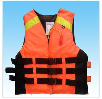 Fishing life jacket drifting services, marine, marine life jackets