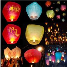 wish lantern price