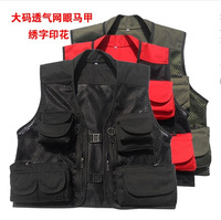 Free shipping Photography Vest fishing vest, outdoor fishing vest with mesh ,dark green,red and black color,L,XL,XXL, XXXL