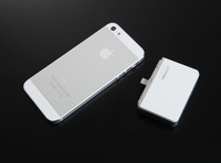 Backup battery for iPhone 5 iPad mini