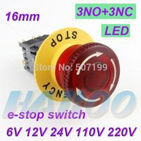IP65 waterproof light emergency stop push button switch 3NO+3NC