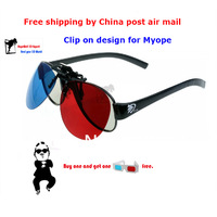 Red+cyan clip on style 3d glasses + fast shipping by DHL, UPS or FedEx