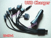 Super 10 IN 1 USB mobile car charger, Computer charger, DC12-24V Input, free shipping!