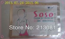 SOSO slimming patches to loss weight safe and natural plaster