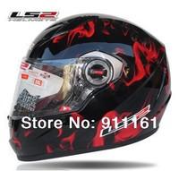 LS2 FF350  motorcycle helmet helmet winter sports car helmet black ash skynet