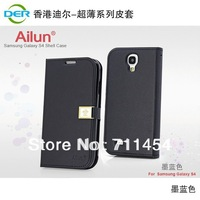 Free shipping high quality brand new PU Leather Case for samsung s4 i9500 ST-GN21