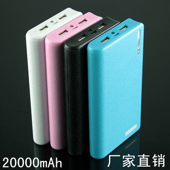 Free Shipping 2013 Newest  Wallet style  With LED Lighting function 20000mAh  Power Bank External Battery Pack
