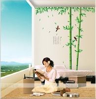 Large Bamboo tree wall stickers home decoration home wall decor living room tv sofa removable home wall art stickers