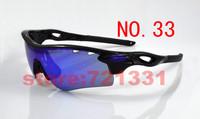 NEW 2013 Brand Radar Path Cycling Bicycle Bike Outdoor Sports Sun Glasses Radarlock Path Eyewear Goggle Sunglasses