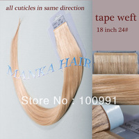 remy hair tape weft 100% human hair AAAAA quality no synthetic,no sheding 24# light blonde tape size 4x0.2cm 10pcs/pack