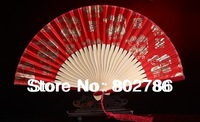 Free Shipping Chinese Bamboo Red Paper Folding Hand Fan For Wedding Decoration