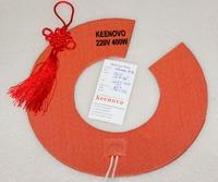 Chocolate Fountain Heater,Custom Designed Flexible Silicone Heater,Keenovo Heater First Grade Quality Guaranteed Free Shipping