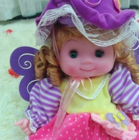 Cute plush toy singing angel doll beautiful fruit doll beautiful decorative doll baby Favorites