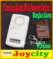 Wireless Vibration Alarm With Remote Control For Home Security Alarm System Door Window   Burglar Alarm Free Shipping Joycity