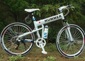 26&quot;x17&quot;/19&quot; inch aluminium hummer folding mountain bicycle,21 speed, disc brakes tall man folding bicycle bike(China (Mainland))