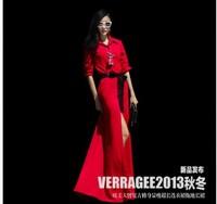 2014 Europe fashion women slim vintage ultra long dress large size floor-length princess maxi dress with belt full length dress