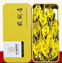 10pc 150g 2015 new Tieguanyin Tea Top Grade Fragrance Chinese Health Care Slimming Tie Guan Yin