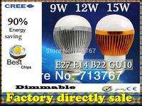 Factory diectly sale 5pcs/lot led Bubble Ball Bulb globe bulb E27 GU10 B22 E14 9W 12W 15W AC85-265V led Globe Light Bulb lamps
