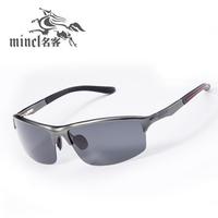 2013 polarized sunglasses male sunglasses aluminum magnesium male sunglasses sports driving mirror