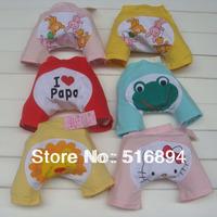 Free shipping 3pcs/lot Wholesale Kids pants baby pp pant ,pp pants Cartoon Cotton cute Cotton trousers baggys 3 sizes 6 designs