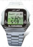 Brand new waterproof  unisex muslim azan watch prayer wriste watch high elegant waterproof best muslim products