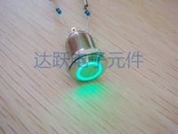 12mm metal push button switch,DC 3V LED,momentary type switch,computer modification switch