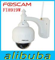 Foscam FI8919W Wireless Outdoor IP Camera Pan-Tilt Night Vision waterproof webcam