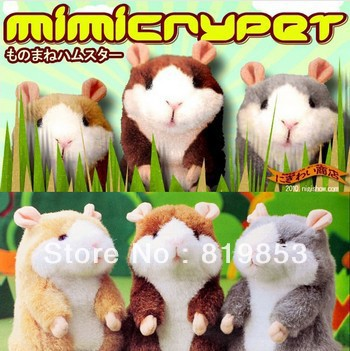Wholesale Free Shipping Mimicry Pet Talking Hamster Copy Voice Pet Recorder Talking Plush Toy for Kids Repeat Talking Hamster(China (Mainland))