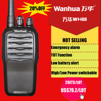 Free shipping WH68 Professional two way radio, with 6W output,  FM Radio, High/Low power switchable, CTCSS/DCS