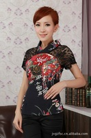 Fashion Chinese Women's Bud silk cotton and linen shirt with short sleeves   S--XXL