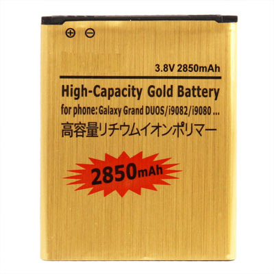 2850mAh High Capacity Gold Business Battery for Samsung Galaxy Grand DUOS i9082