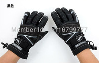 Scoyco feather MC15 motorcycle gloves, waterproof gloves warm warm car ride electric vehicles
