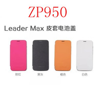 Original Battery cover for ZOPO leader max ZP950 Protective flip leather case