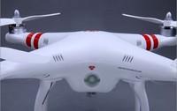 DJI Phantom 330mm Ready to Fly Quadcopter with 2.4Ghz Radio Built in Naza & Naza Gps