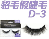 High Quality 100% Natural mink eyelashes wholesale Real Mink Hair False Eyelashes D-3