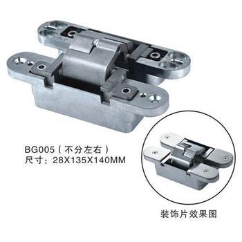 3D concealed hinge