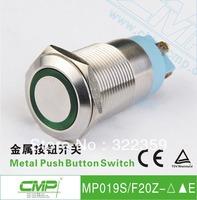 2013 New Design Screw Switch/ Illuminated Push Button Switch,Momentary switch (Dia :19mm)