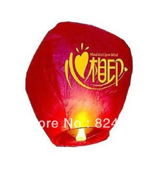 (Free shipping)new Sky Lanterns,Wishing Lantern fire balloon Chinese Kongming lantern Wishing Lamp for BIRTHDAY WEDDING PARTY