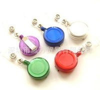 Wholesale Retractable Ski Pass ID Card Badge Holder Key Chain Reels various colours