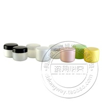 50PCS/LOT-50G PP Cream Jar,Empty Plastic Cosmetic Container With Screw Cap,Sample Makeup Sub-bottling,Mask Canister