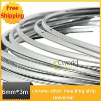 Free Ship Car Strip  6mm x 3m  silver moulding strip decoration trim  Silver Adhesive Bumper Grille Impact Protecting Strip