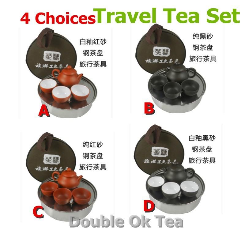 4 Kinds Zisha Travel Kung Fu Tea Set 100ml Yixing Teapot 25ml Purple Clay Tea Cups