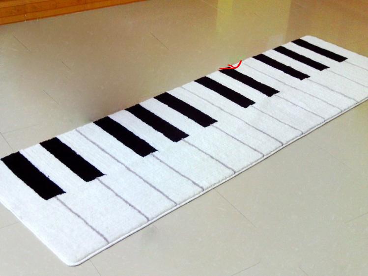 Hoogpolig Tapijt Slaapkamer : Floor Piano Rug