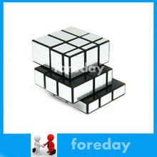 iq cube promotion